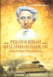 pesan_adahlan
